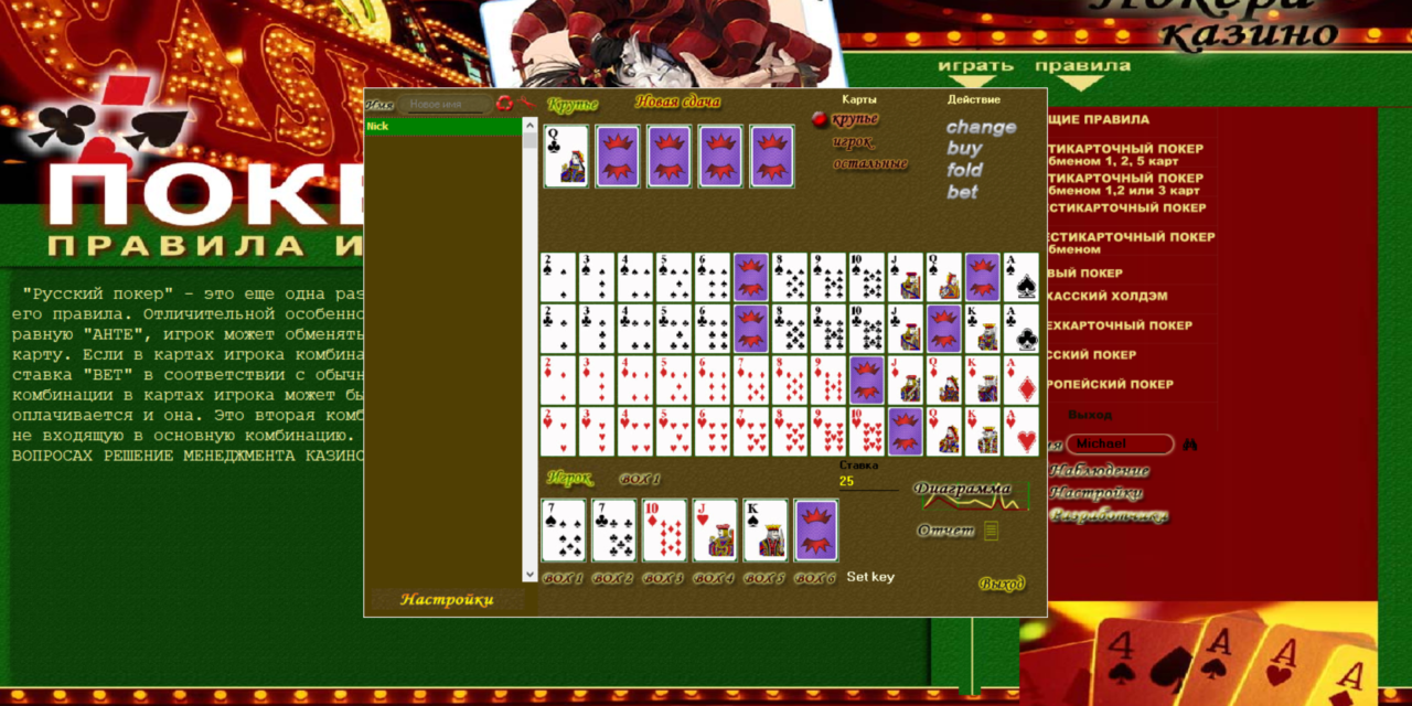 Отзывы о 888 casino terms and conditions