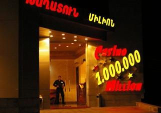 casinomillion6int