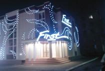 first_01